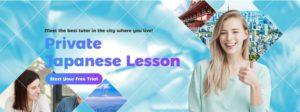 HHJapaneedsweblogo