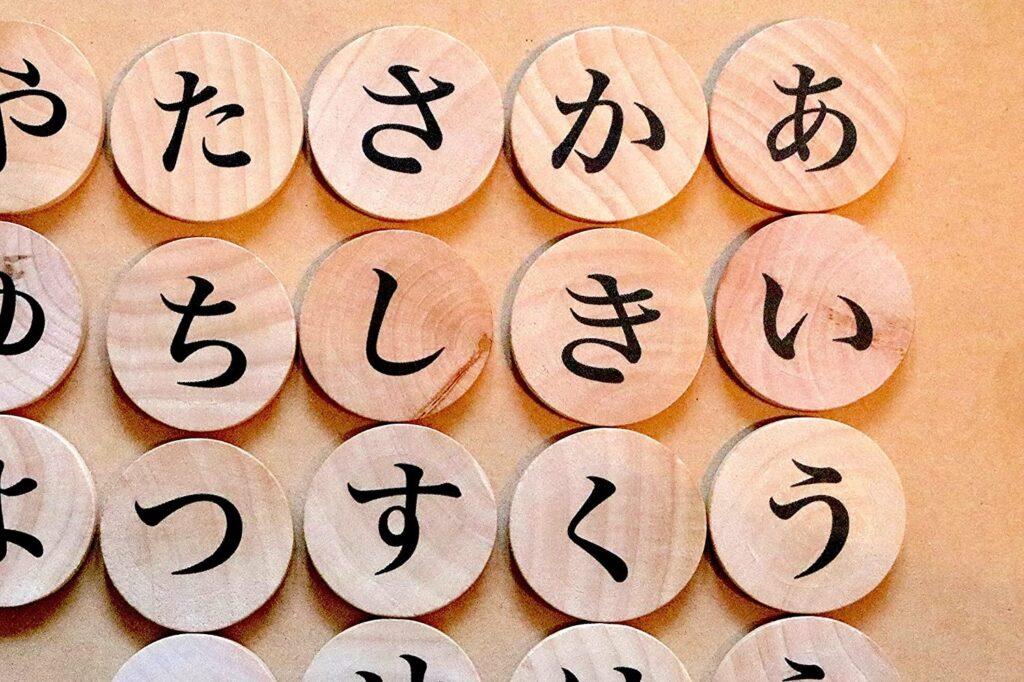 hiragana Japanese language culture