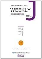 WEEKLY J book1