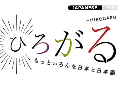 Hirogaru picture
