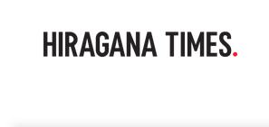 Hiragana times pic