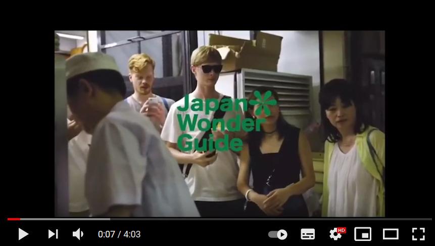 Japan Wonder Travel .com