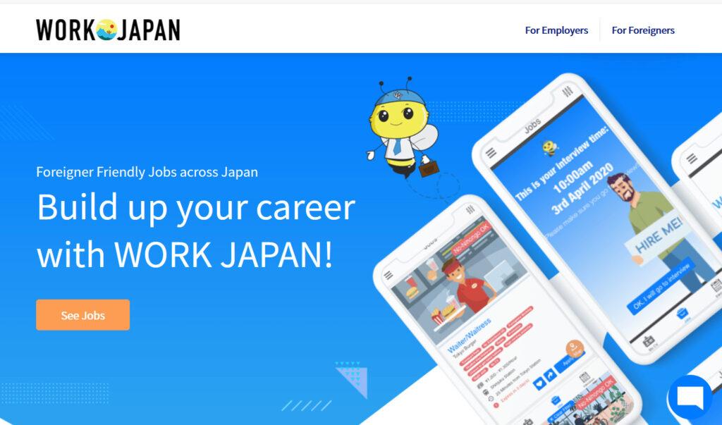 WORK JAPAN web
