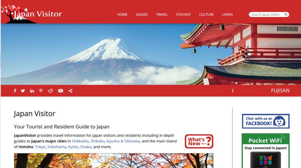 Japan Visitor web
