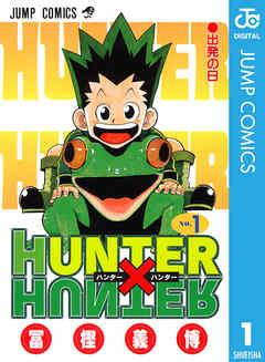 HUNTER×HUNTER manga
