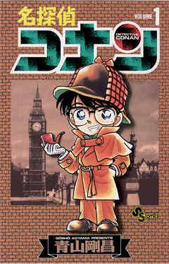 konan manga