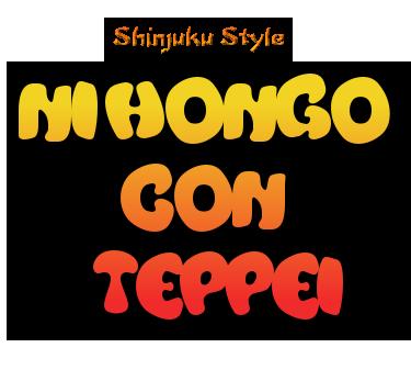 Nihongo Con Teppei picture