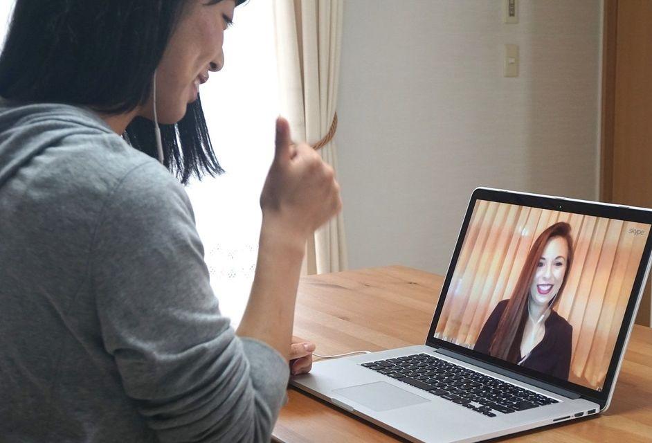 online japanese lesson