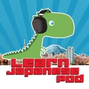 learn japanese pod apps picture
