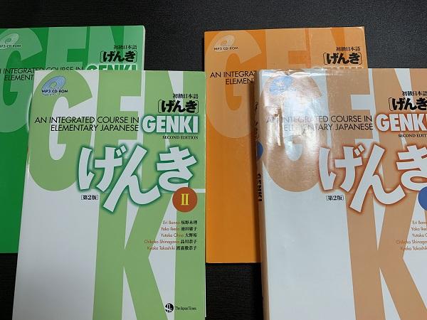 Genki textbook