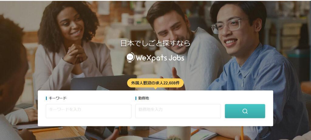 WeXpats Jobs