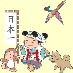 Momotaro Picture