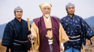 Mito komon Picture