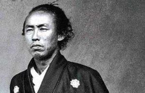 Sakamoto Ryoma picture