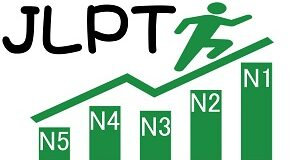 JLPT level up