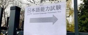 JLPT exam location Japanese language tutors